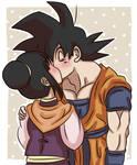 Goku and ChiChi kiss kiss