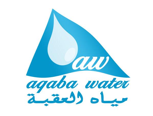 Aqaba water company logo