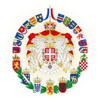 Greater Coat of Arms of the Empire of Yugoslavia