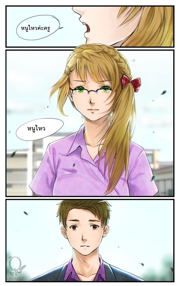 I can by dongseng23