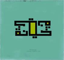 Arabic calligraphy - Betrayal