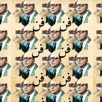 Arabic College - Mohammed Abdulwahab
