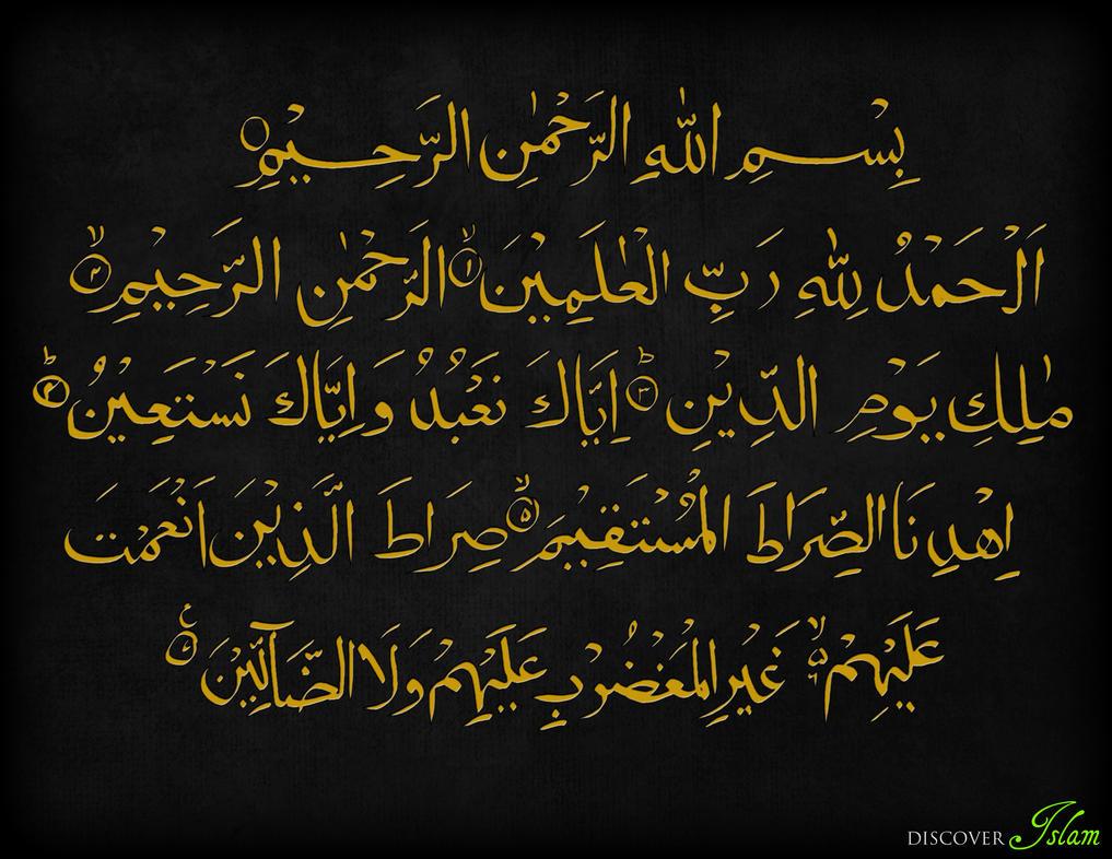 Sura Al Fatiha By Discoverislam On Deviantart