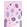 Huevos de pascua 09741df2870eb7150fcea3df1d90c399-d8mrfaq