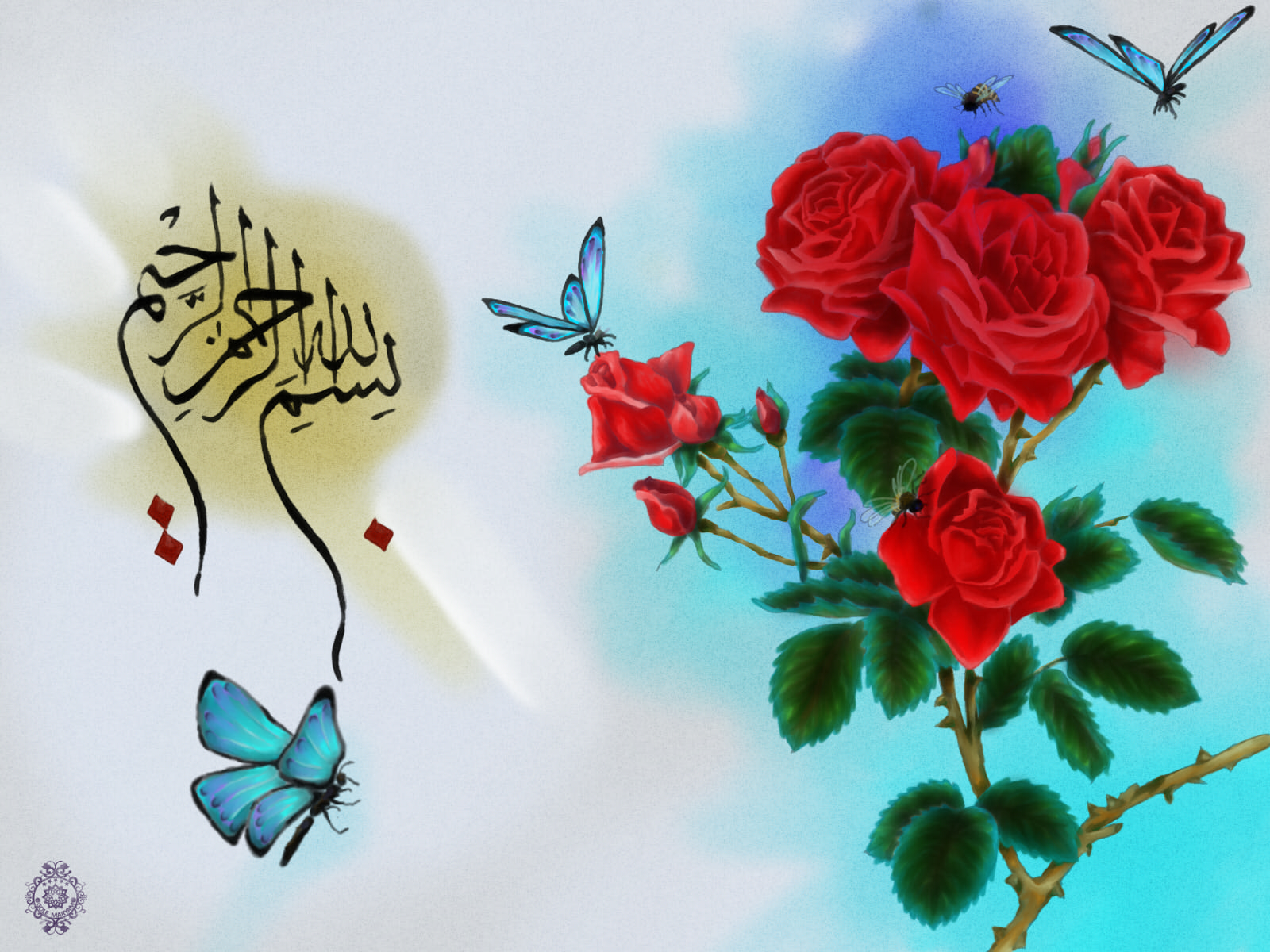 Amazing Wallpaper Name Maryam - the_name_of_god_the_merciful_with_roses_by_golemaryam-d8nle29  Snapshot_428070.jpg