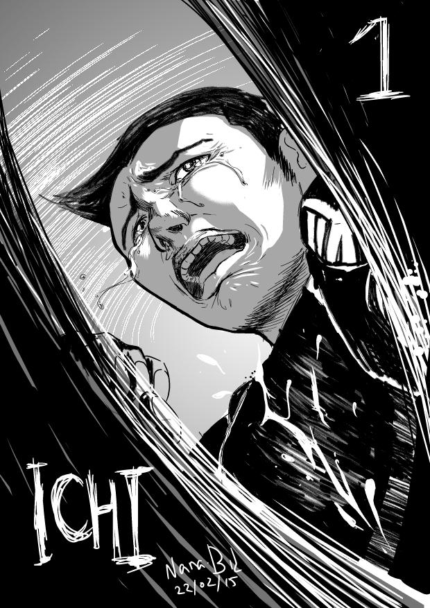 Ichi! by Nana-Bid