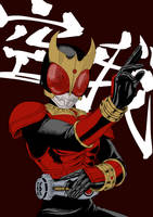 Kamen Rider Kuuga Colored by Gkitties
