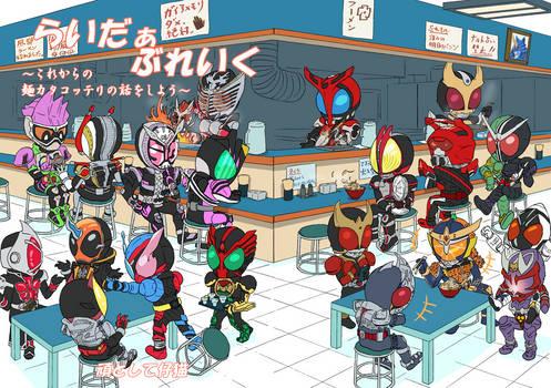 Heisei Riders