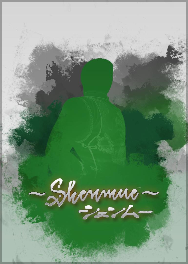 Shenmue Lan Di Poster