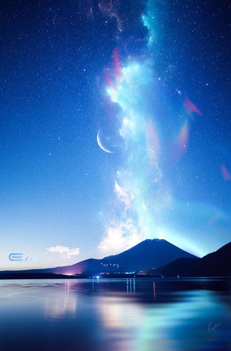 Cosmic ascension