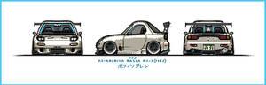 RE Amemiya Mazda RX7 FD3S