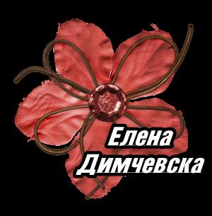 Logo for Elena by cutiegirl888