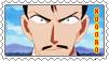 Kogoro Stamp by JubiaMaJo