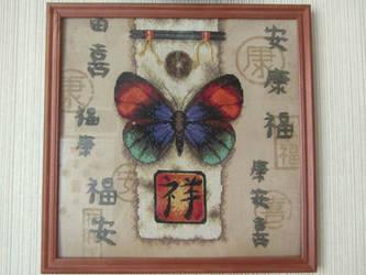 Oriental Butterfly by Milhet