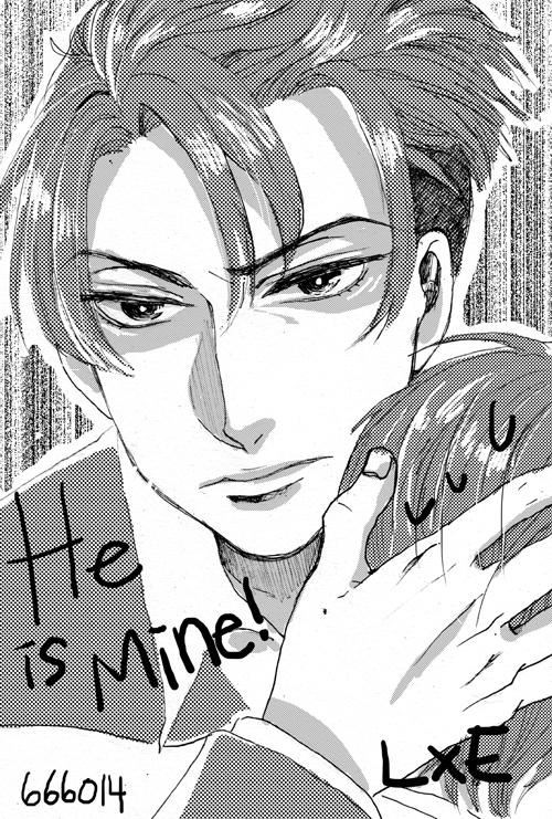 Mine by mashi-tsushiro