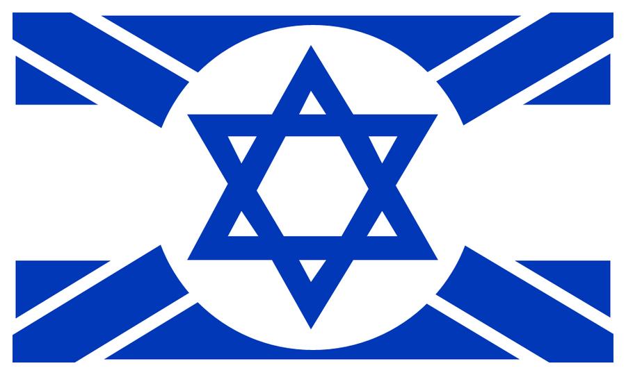Random Flag 4 by DWebArt on DeviantArt