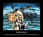 Daenerys by methosw