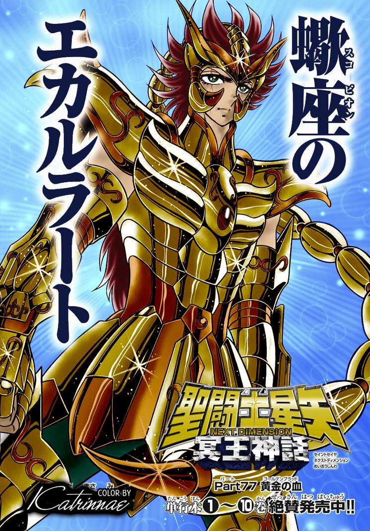 next_dimension___scorpion_no_ecarlate_by