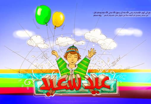 Eid Saeed - Happy Eid