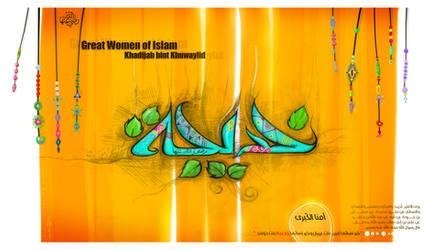 Khadijah bint Khuwaylid by taoufiq