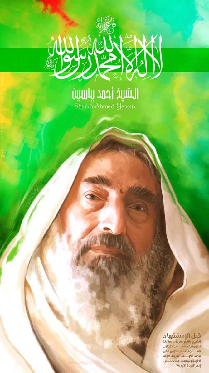 Sheikh Ahmed Yassin by taoufiq