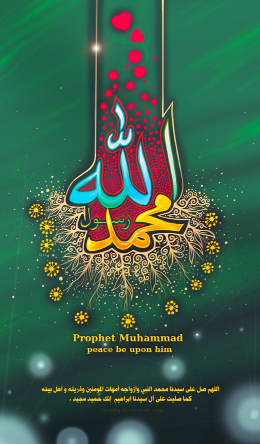 muhammad_the_messenger_of_god_by_taoufiq-d4ohqof