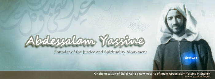 new website of Imam Abdessalam Yassine in English by taoufiq