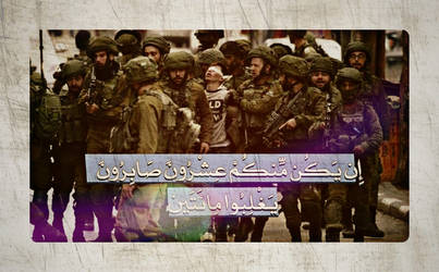 old is the new Palestine