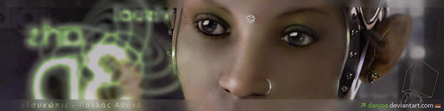 ID2005 by danjoe