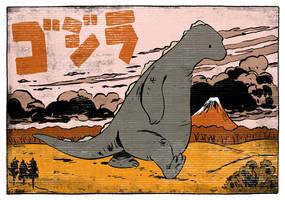 Tupa Godzilla1
