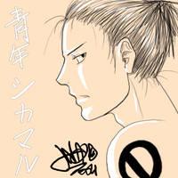 Peach Teen Shikamaru by Leeza-san