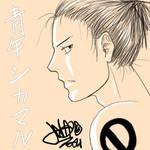 Peach Teen Shikamaru