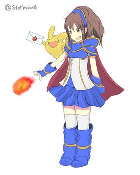 Arle for Smash!