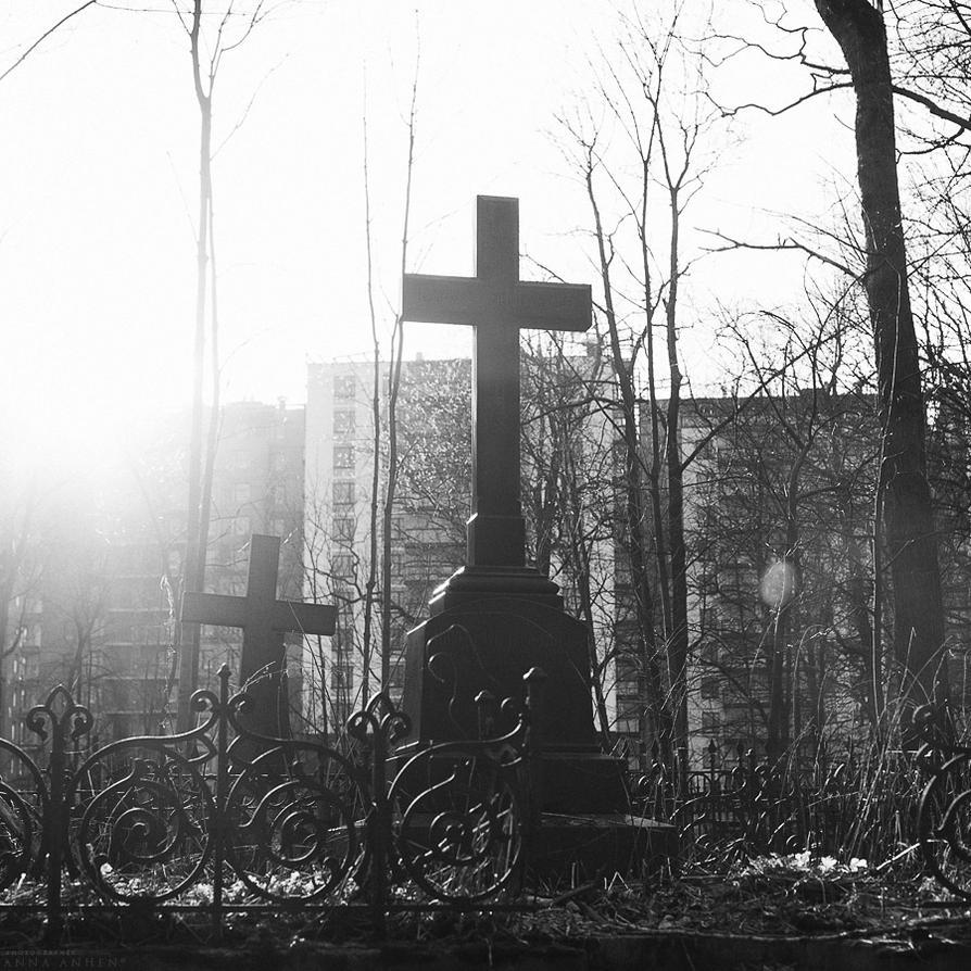 Smolenskoe by Anhen