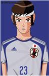 Bishonen No.23: Shingo Yabuki