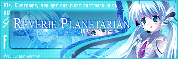 Reverie Planetarian Signature by epeldoll