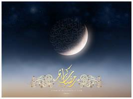 Ramadan Kareem-Wallpaper 2008-