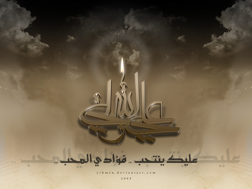 Imam ali wallpaper 2008 by yihmsn on deviantart - Imam wallpaper ...