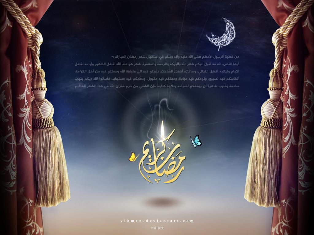 http://fc09.deviantart.net/fs27/f/2009/244/8/8/___Ramadan_Kareem____2009___by_YIHMSN.jpg