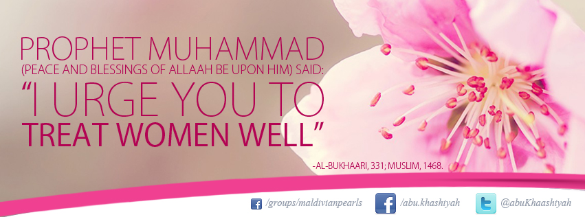 image of islamic facebook timeline cover - hadith about women