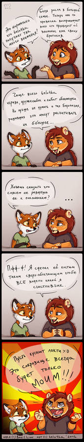 Just dialog from EF