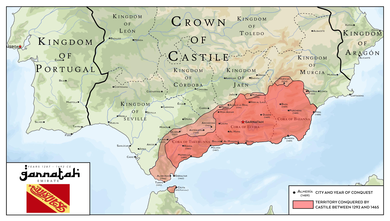 Emirate of Garnatah (Granada) 1287 - 1492 by SalesWorlds