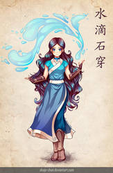Katara (Avatar: The Last Air Bender fan art) by Nukababe