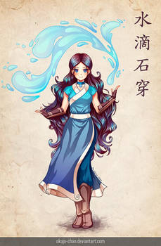 Katara (Avatar: The Last Air Bender fan art)