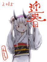 Nenga by wasabikarashi