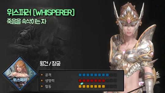 Mu legend whisperer wallpaper by mu2zen