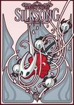 Silksong fanposter playbill