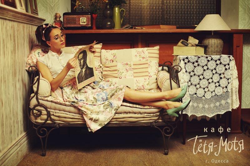 Tetia Motia 32 by NataliaCiobanu