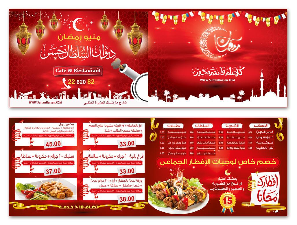 Restaurant Menu Ramadan Nice