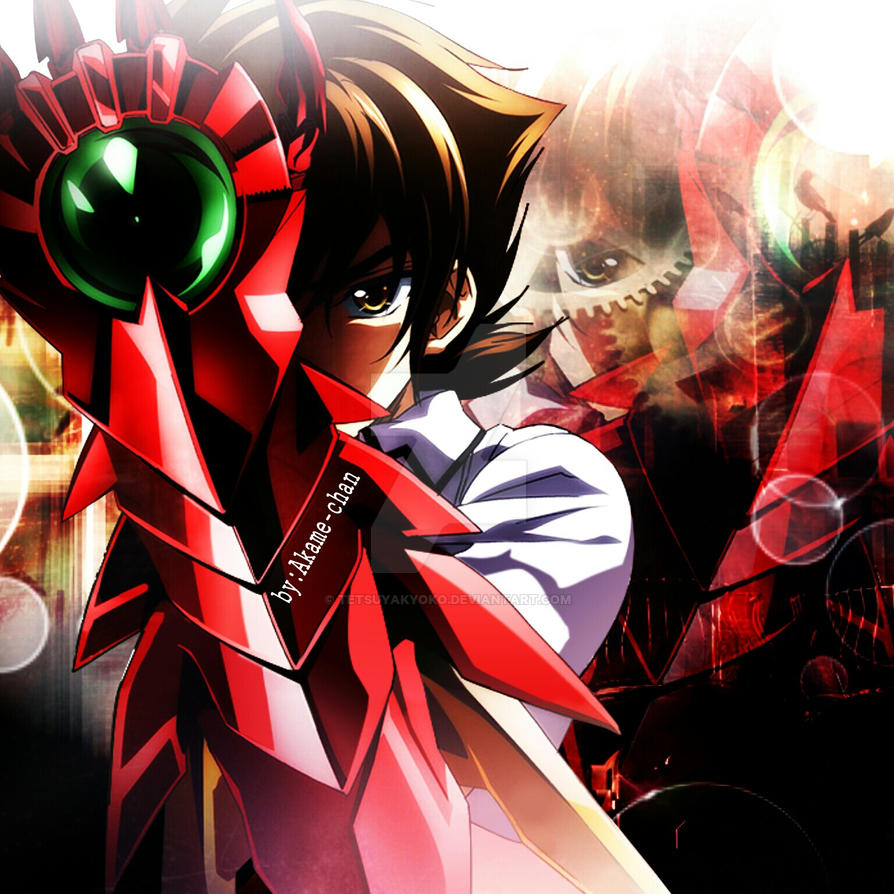 Issei Hyoudou Www Pixshark Com Images Galleries With A